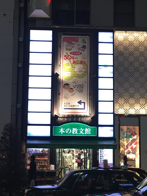 KISETSUNOOUCHIZUSHIIMG_5631.jpg