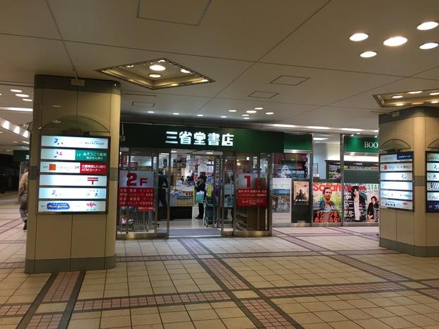 KISETSUNOOUCHIZUSHIIMG_5636.jpg