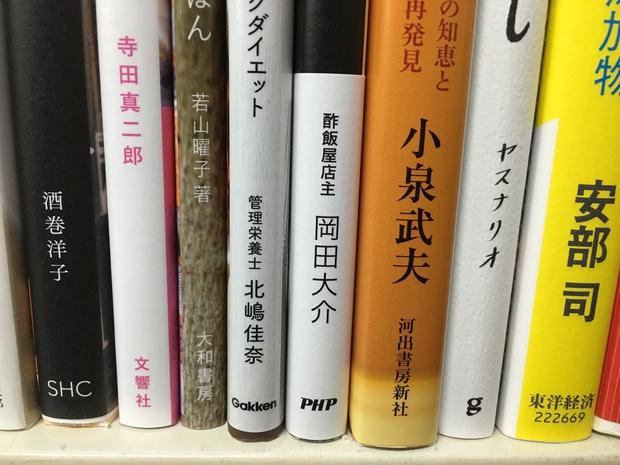 KISETSUNOOUCHIZUSHIIMG_5653.jpg