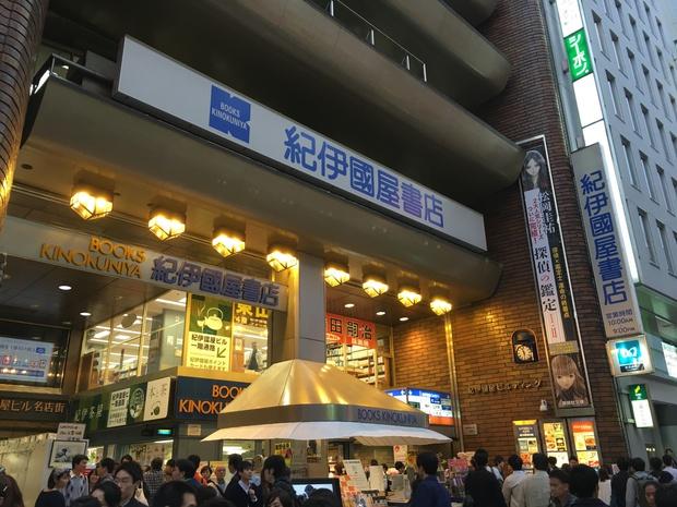 KISETSUNOOUCHIZUSHIIMG_5697.jpg