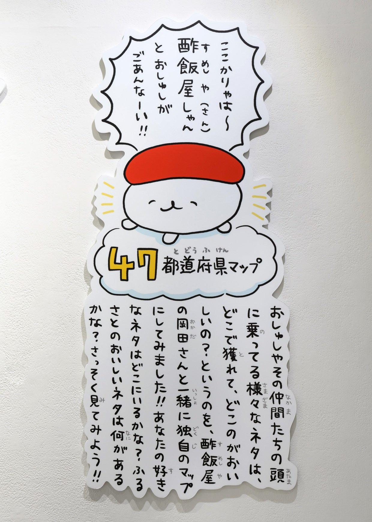 O_029.jpg