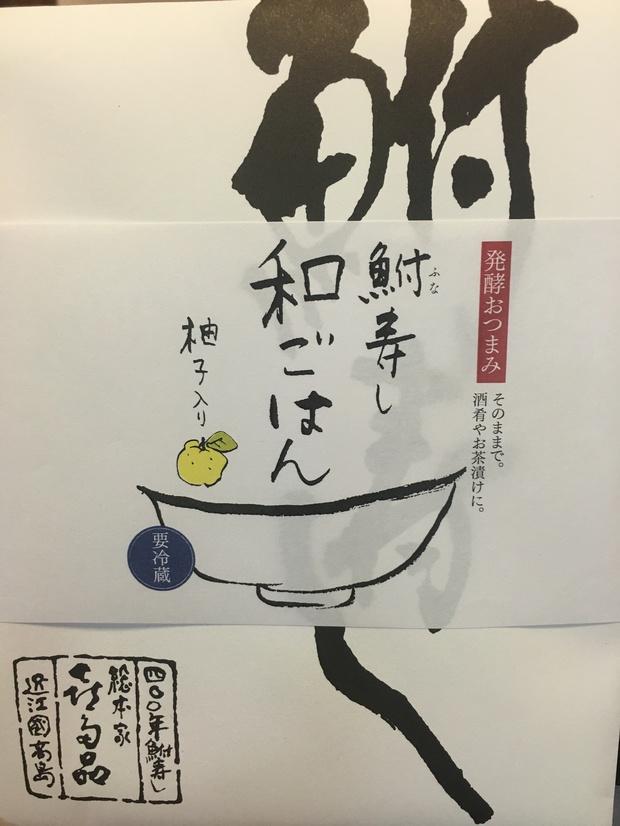 sushiIMG_6880.jpg