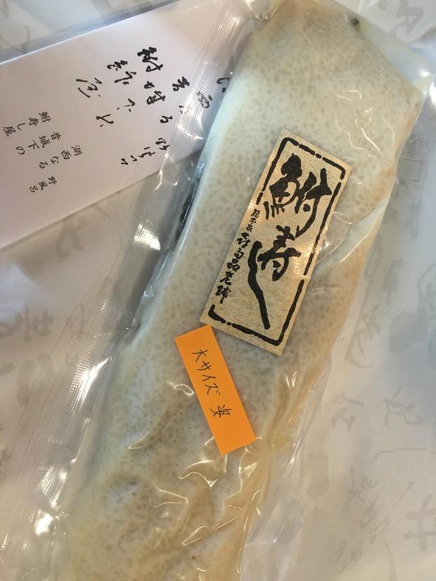 sushiIMG_6884.jpg