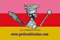POP&CUTE !! フレンチスタイルなアフリカ雑貨   プティット・アフリケーヌ展