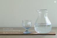 ヒロイグラススタジオ 花岡 央-はなおかひろい- ガラス展 『おこめとうつわのものがたり』