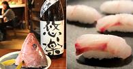 第15回 一魚一酒 -いちぎょいっしゅ-(奈良県)