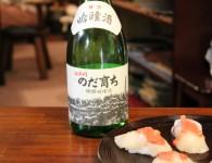 第18回 一魚一酒 -いちぎょいっしゅ-(京都府)