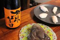 第20回 一魚一酒(いちぎょいっしゅ)(栃木県)