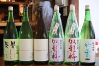 酢飯屋 8月のお酒