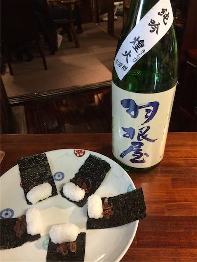 皮ポン × 羽根屋 純米吟醸生原酒 14℃
