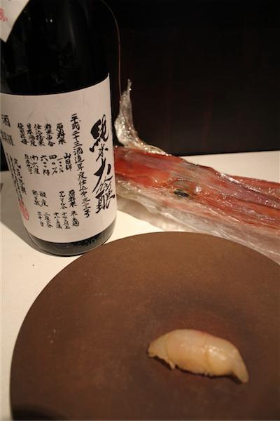 ヤガラ 白たまり × 悦凱陣(香川)純米大吟醸生 23BY 30℃
