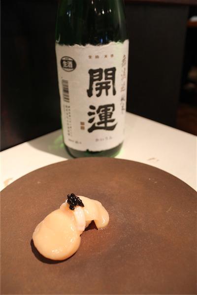 ホタテ ひしお × 開運(静岡)純米生 24BY 35℃