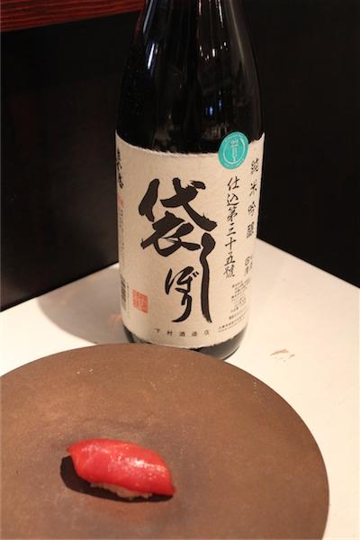 本マグロの赤身漬け × 奥播磨(兵庫)純米吟醸 22BY