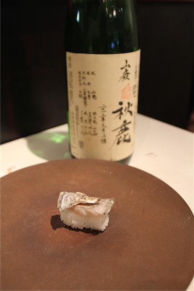 太刀魚の炙り × 秋鹿(大阪)山廃純米生 24BY