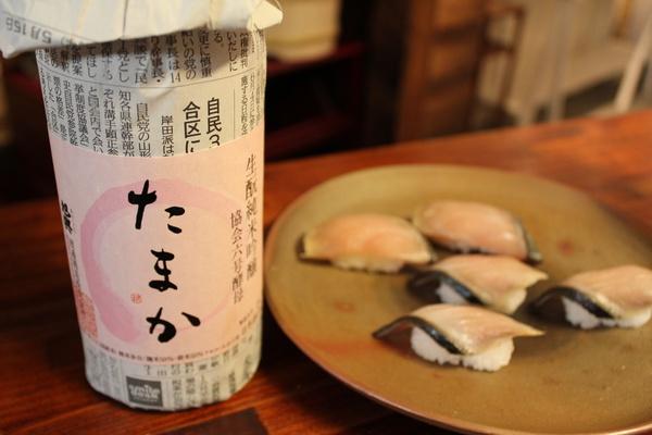 dai20ichigyoissyuIMG_4025.jpg