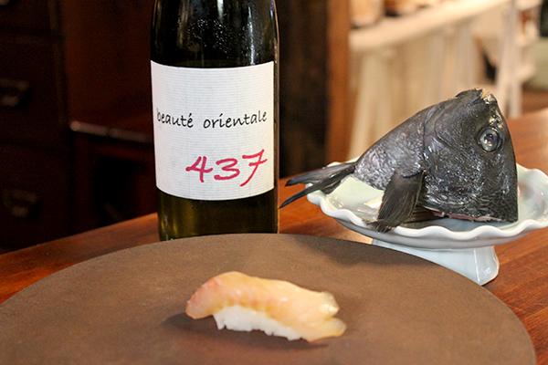 メジナ(しろたまり)×  東洋美人 純米吟醸437