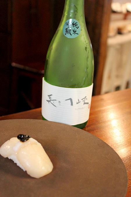 ホタテ(ひしお)×  長門峡 純米吟醸