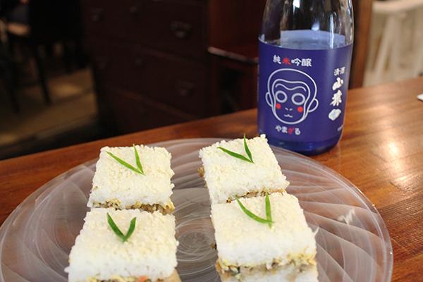 ゆうれい寿司 × 山猿 純米吟醸