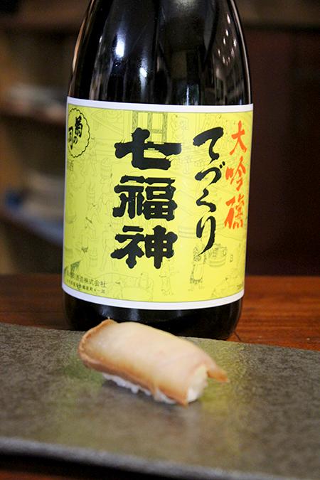 神奈川県 佐島 シロカワカジキの湯霜漬け × 菊の司 七福神 大吟醸 燗度43℃