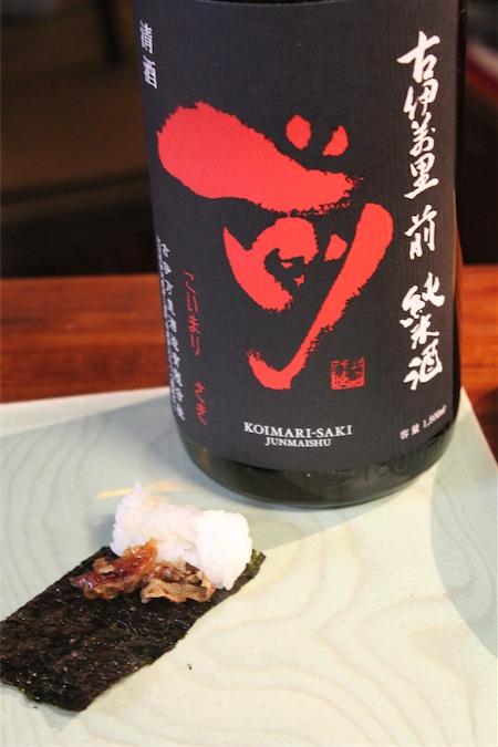 皮ポン酢 × 前 純米 48℃