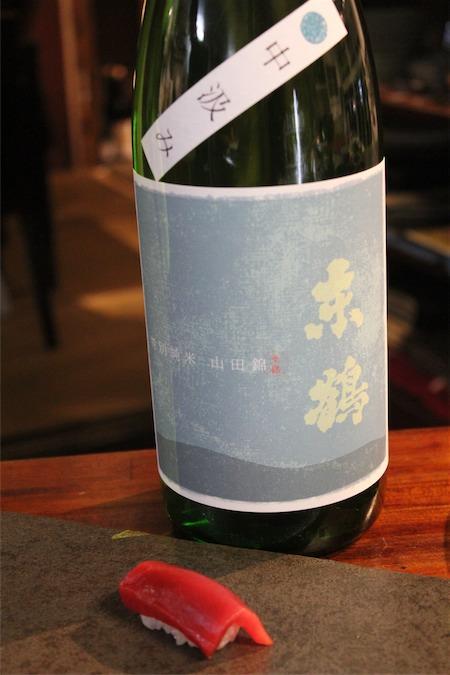 赤身の漬け × 東鶴 特別純米  43℃