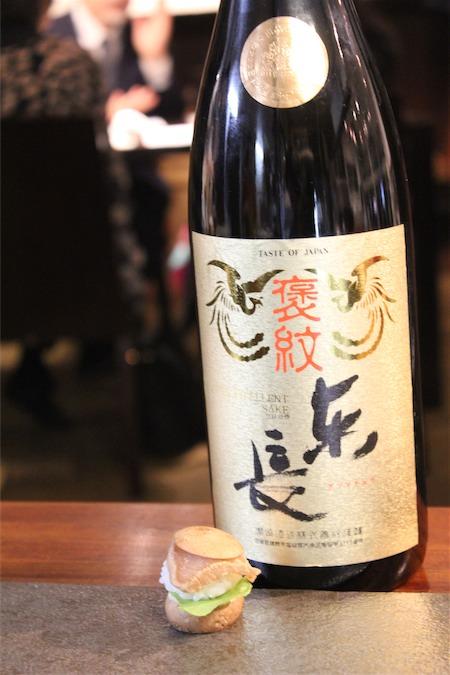 マッシュルームバーガー × 東長 特別純米  46℃