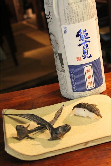 ムツゴロウ × 能古見 純米   49℃