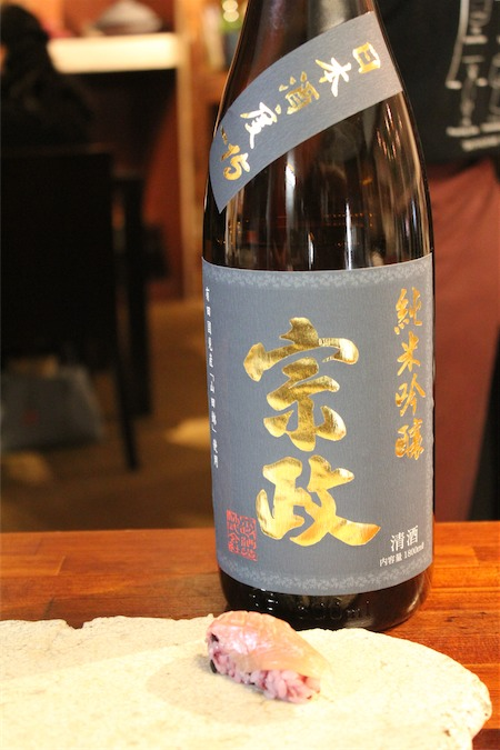 金目鯛 生粕漬け ×  宗政 純米吟醸 49℃