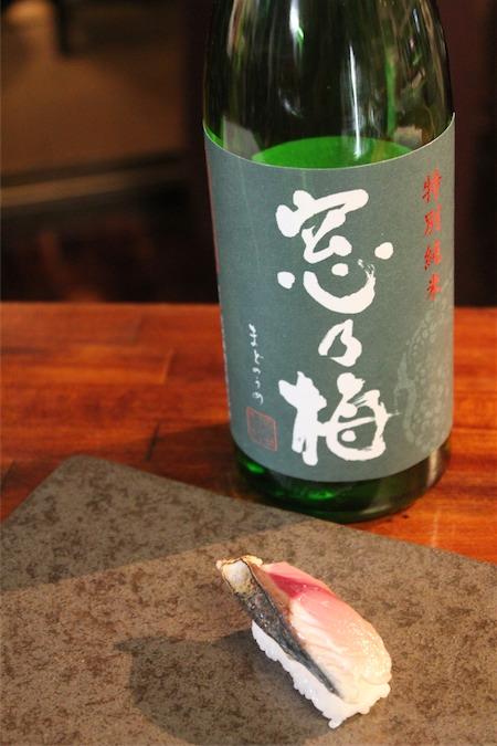 炙り鯖 × 窓の梅 特別純米 44℃
