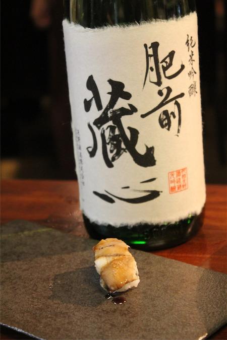 アナゴ × 肥前 蔵心 純米吟醸  49℃