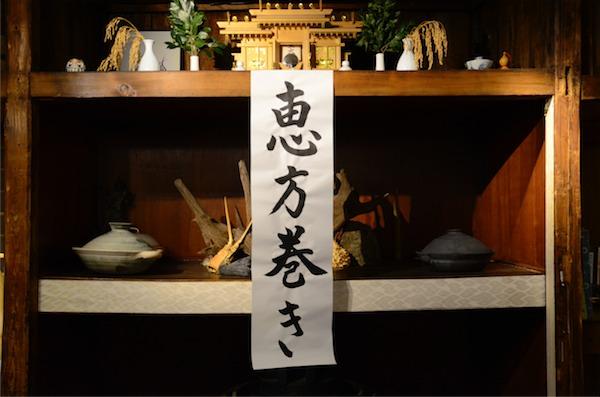 OGI_4111.jpg