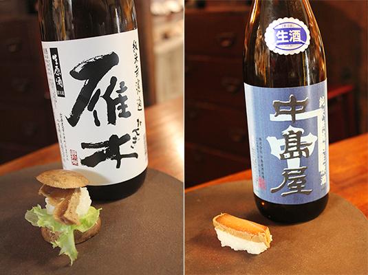 マッシュルームバーガー × 雁木 純米無濾過生、マカジキ湯霜漬け × 中島屋 純米無濾過生