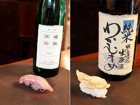 キンメダイ生粕漬け × 堀仙江輪 純米 2005、マンボウの腸の味噌漬け炙り × わかむすめ 純米無濾過生
