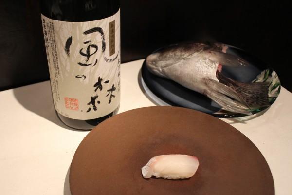 コショウダイ 塩レモン × 風の森(奈良)純米生 24BY 15℃