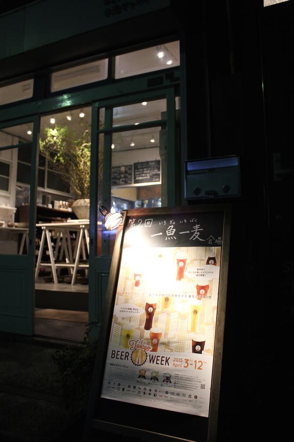 ichigyoichibakuIMG_0666.jpg