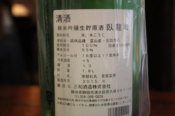 nihonIMG_3978.jpg